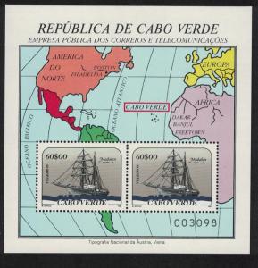 Cape Verde Sailing Ships 'Madalam' MS SG#MS591