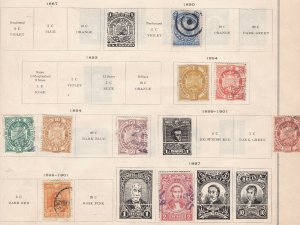 BOLIVIA ^^^^1890-97    CLASSICS collection  on page  $$@ta559boli