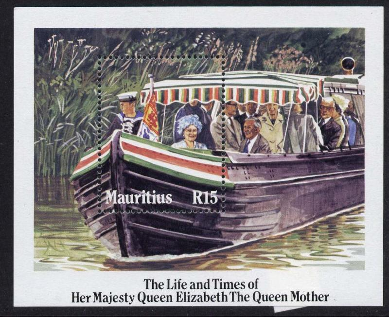 Mauritius 608 MNH Queen Mother 85th Birthday, Royal Barge