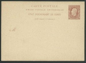 BELGIAN CONGO 15c postcard - fine unused...................................51223