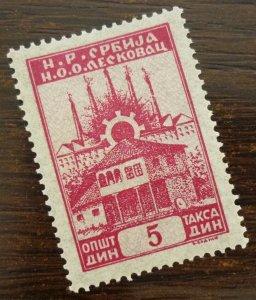Yugoslavia Serbia LESKOVAC Local Revenue Stamp 5 Din  CX3