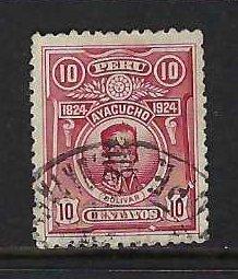 PERU 237 VFU 1144D-6