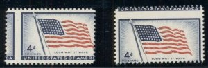 US #1094, 4¢ Flag, two dramatic Perf Errors, not often seen on 1950's issues NH