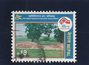 Nepal  Scott#  627  Used  (1998 Great Reunification Gate)