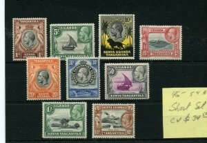 UGANDA #46 - #54  * mint hinged Cat Value $34 - stamps
