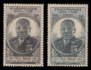 French India 210 - 211 MNH