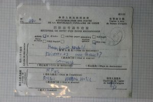 China postal Receipt Registered airmail letter mail 1958 Germany