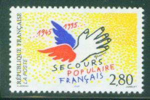 FRANCE Scott 2478, Yvert 2947 Relief stamp MNH** 1995