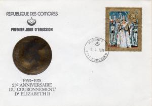 Comoro Islands 1978 Mi#414A Coronation Anniv.Q.E.II Gold Foil Set Perf.FDC