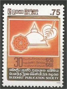 SRI LANKA, 1988, MNH 75c, Wheel of Life Scott 857