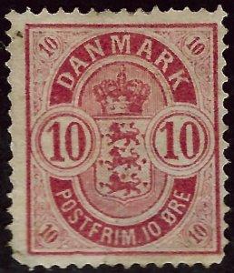 Denmark Nice SC#39 Mint Fine SCV $16.00... Fill a bargain spot!