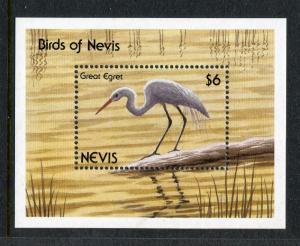 Nevis 665, MNH, Bird Great Egret 1991. x29088
