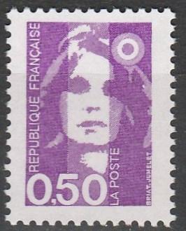 France #2181 MNH  (S9750)