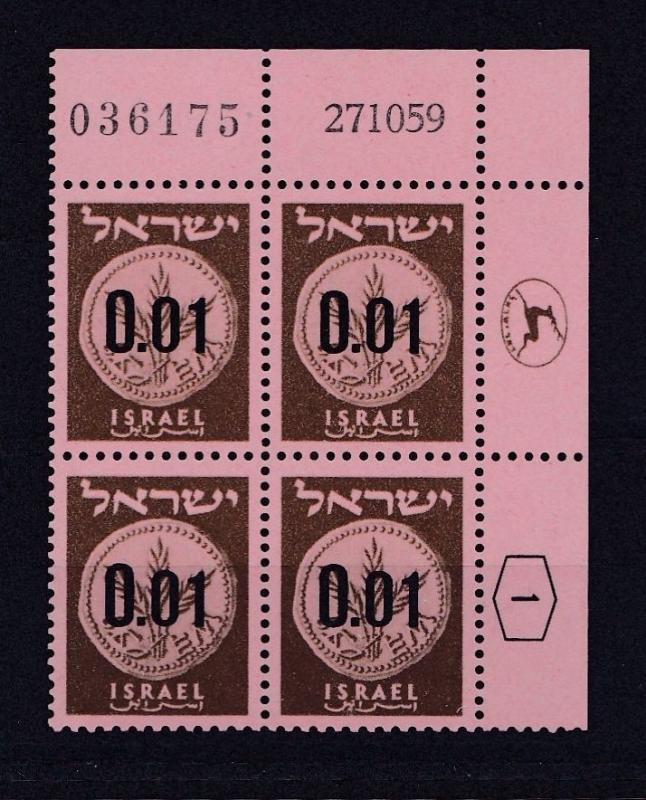 ISRAEL 1960  NEW CURRENCY   JEWISH COIN  1A  PLATE BLOCK OF 4  MNH