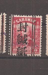 Sarawak Jap Oc 8c Funakashi Official w/ Line Kanji Chop MNH cat $100 (2avf)