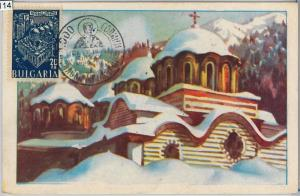 57114 -  BULGARIA - POSTAL HISTORY: MAXIMUM CARD 1946 - ARCHITECTURE
