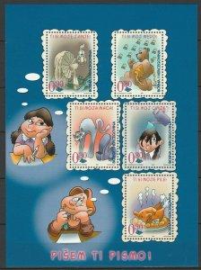 Bosnia & Herzegovina 2001 Cartoons MNH Block