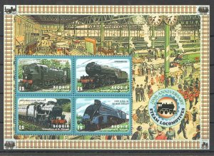G0778 BEQUIA TRANSPORT TRAINS 200TH ANNIVERSARY STEAM LOCOMOTIVES KB MNH