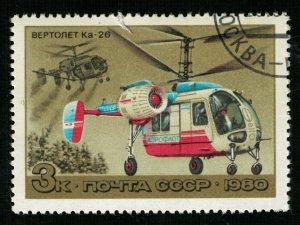 Aircraft 1980 3kop (Т-4357)