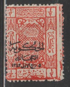 Saudi Arabia SC  L91  Mint  Hinged