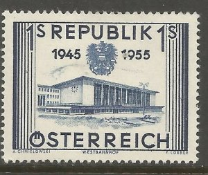 AUSTRIA 600 HINGED, 10TH ANNIV. OF AUSTRIA'S LIBERATION