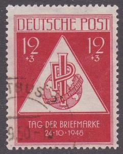 Germany DDR # 10NB3, Emblem of Philatelic Insurance, Used, 1/2 Cat.