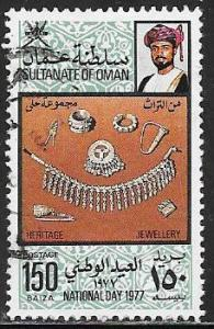 Oman 183 Used - National Day 1977