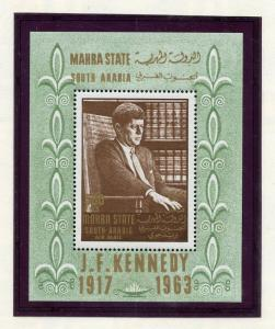 MAHRA  JOHN F KENNEDY MEMORIAL STAMPS(PERF & IMPERF): &  SOUVENIR SHEET MINT NH