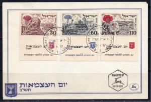 ISRAEL 1952 INDEPENDENCE DAY 3 STAMPS WITH TAB ON FDC