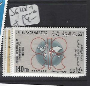 UNITED ARAB EMIRATES (P1208B) SG 118-121      MNH