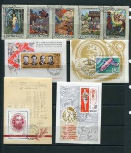 Russia/USSR 1969 Mi 3594-3716+ Blocks 54-60 Used Complete Year (-1 Stamp)