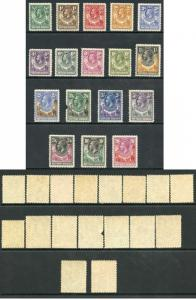 Northern Rhodesia SG1/17 KGV Set (the 2/6 is badly damaged) U/M