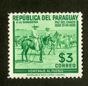PARAGUAY 368 MH BIN $.40