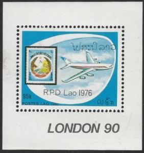 Laos #1015 MNH Souvenir Sheet London 90