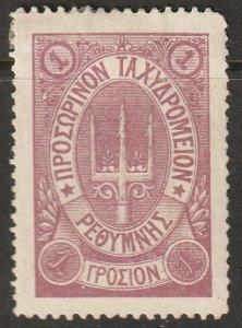 Crete 1899 Sc 46 var Russian office MH* no control mark