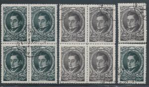 Russia #966-67, Used Blks/4 + 1