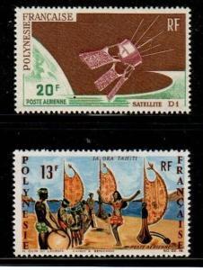French Polynesia Scott C42, C44 Mint NH (Catalog Value $18.00)