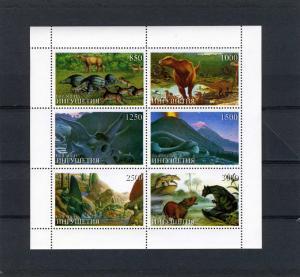Ingushetia 1986 (Russia Local) Prehistoric Animals Sheet (6) Perforated mnh.vf