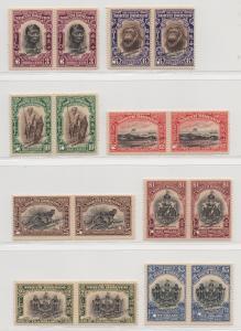 Malaya North Borneo - 1931 - SG 295s-302s - MNH