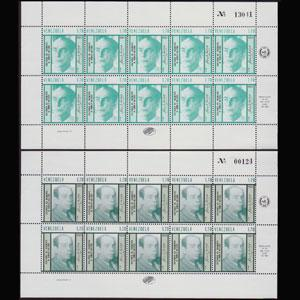 VENEZUELA 1985 - Scott# 1335A-6A Sheets-Gallegos NH