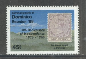 Dominica 1122  MNH cgs