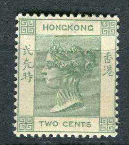 HONG KONG; 1900 early classic QV issue Mint hinged 2c. value