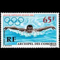 COMORO IS. 1969 - Scott# C25 Olympics Set of 1 NH