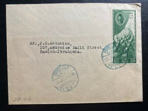 1948 Attarin Egypt First Day Cover FDC Entrance Of The Egyptian Army To Gaza