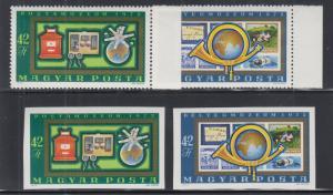 Hungary Sc B300-B301 MNH. 1972 Reopening of Post & Philatelic Museum, P&I cplt