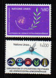 United Nations Geneva  1982 MNH  outer space