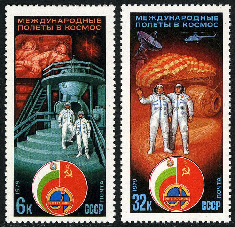Russia MNH 4747-8 Astronauts Training Center