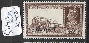 KUWAIT (PP0802B) ON INDIA   KGVI 4A CAR    SG 40  MOG
