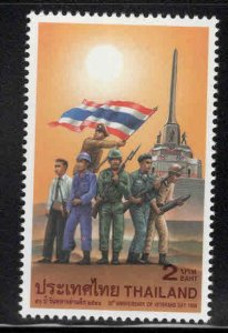 Thailand  Scott 1793 MNH** 1998 Veterans day stamp