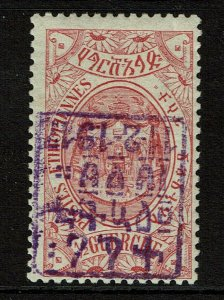 Ethiopia SC# 102, inverted ovpt, Mint Hinged, Hinge Rem, see notes - S13456
